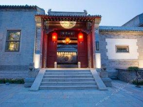 Beijing Gubei Water Town William Edgar Hotel