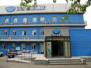 Bestay Hotel Express Tianjin Wangdingdi Subway Station