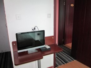 Xi'an Aichao Hotel