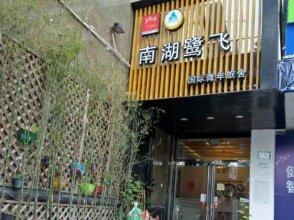 Xiamen LuFei International Youth Hostel Nanhu