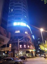 Shanghai Qidian Apartment The Bund