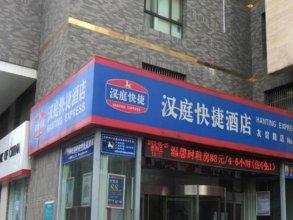 Hanting Hotel Xian Youyi Road Branch