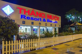 Thang Muoi Hotel