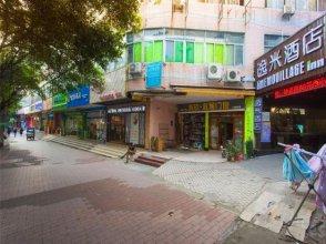Amemouillage Inn (Guangzhou Xichang Metro Station)