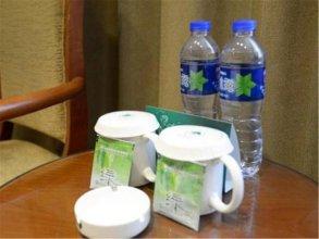 GreenTree Inn ShangHai JingAn XinZha Road Business Hotel