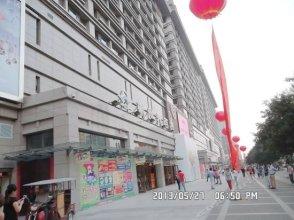 Kangtai Apartment Hotel