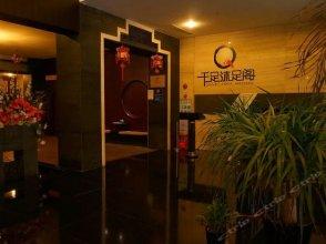 Ying Feng Hotel