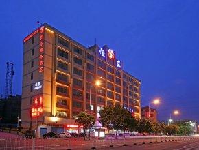 Guangzhou Hengdong Business Hotel