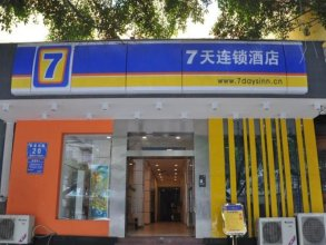 7 Days Inn Chengdu  Caotang North Road Branch