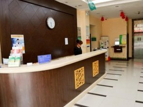 Zhongan Inn Ximei