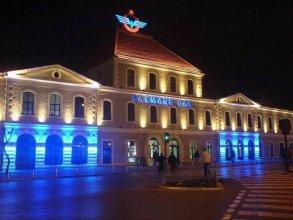 Hotel Baylan- Basmane