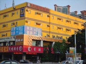 7 Days Inn (Dongguan Dongcheng)