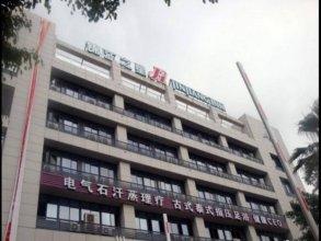 Jinjiang Inn Xiamen Huli Avenue Branch