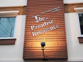 The Paradise Residence Condo 1