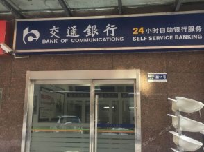 Huayuan Business Hotel