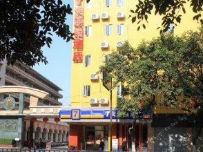 7 Days Inn (Guangzhou Panyu Shiqiao metro station)
