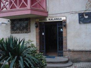 Отель Kalanga