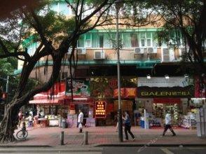 Huihao Hotel (Guangzhou Ximenkou Metro Station)