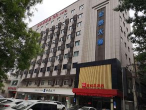 ibis Xi'an Qujiang International Convention and Exhibition C Hotel