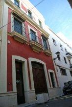 Living Sevilla Centro Maestranza