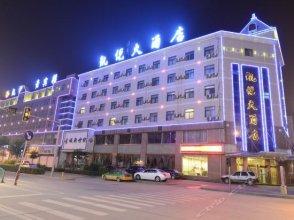 Yulin Kaiyue Hotel