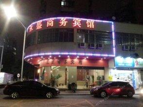 Yongsheng Business Hotel