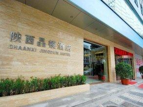 Xian Jingdun Hotel