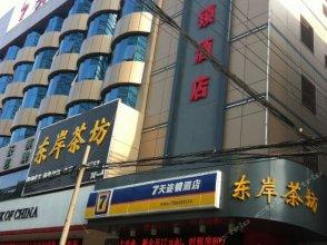 7Days Inn Xian Huzhou Road Airport Shuttle Station