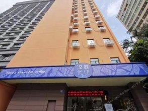 Hanting Hotel (Guangzhou Zhongshan Memorial Hall)