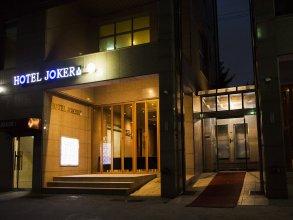 Hotel Joker