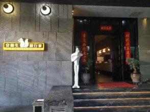 Fuzhou Traveler Inn