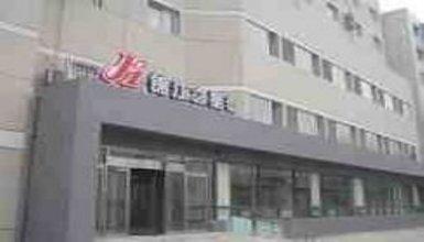Jinjiang Inn Tianjin Zhongshan Road