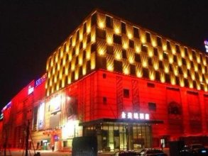 Kings Land Hotel Shunde