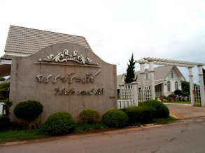 Janrapat Resort and Spa