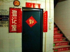 Xinhua Hotel (Xi'an Shajing Village)