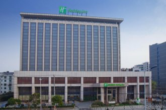 Holiday Inn Youlian