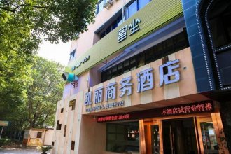 Kaili Business Hotel