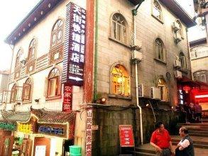 Lushang Tianjie Quick Hotel