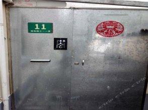 Fanshe Hostel (Shanghai Hunan Road)
