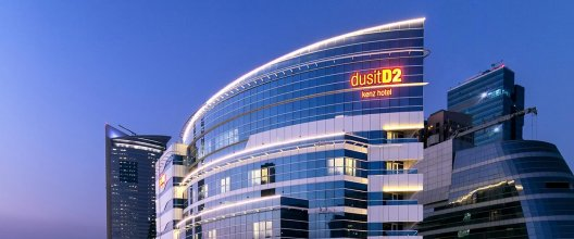 Dusitd2 Kenz Hotel