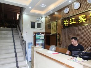 Huajiang Business Hostel
