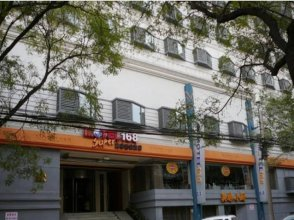 Motel 168 Zhonglou North Rd