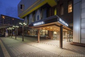 ANA Crowne Plaza Sapporo, an IHG Hotel