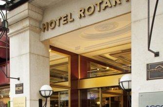 Hotel Rotary Geneva – MGallery