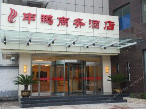 Shenpeng Business Hotel