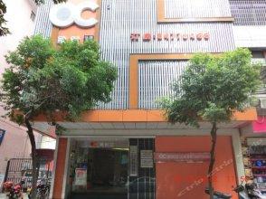 Oushi Express Hotel (Guangzhou Panyu Zhongcun)