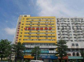 Jiaying Chain Hostel (Dongguan Nancheng)