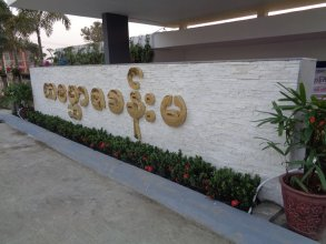 Hotel SS Aung Ban