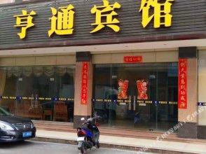 Zhongshan Hengtong Hotel