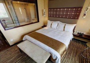 Holiday Inn Beijing Downtown